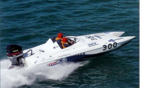 Yamalube boat racing