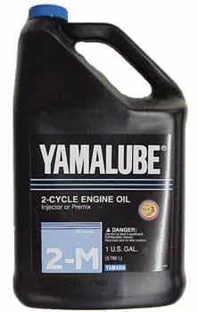 Yamalube 2M vs. 2W
