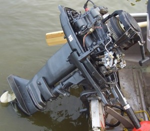 outboard-001480x420